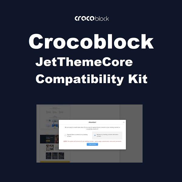 JetThemeCore Compatibility Kit